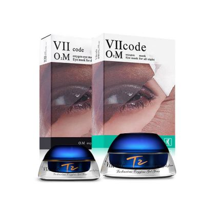 THE LUXE ANTI-AGING SET
