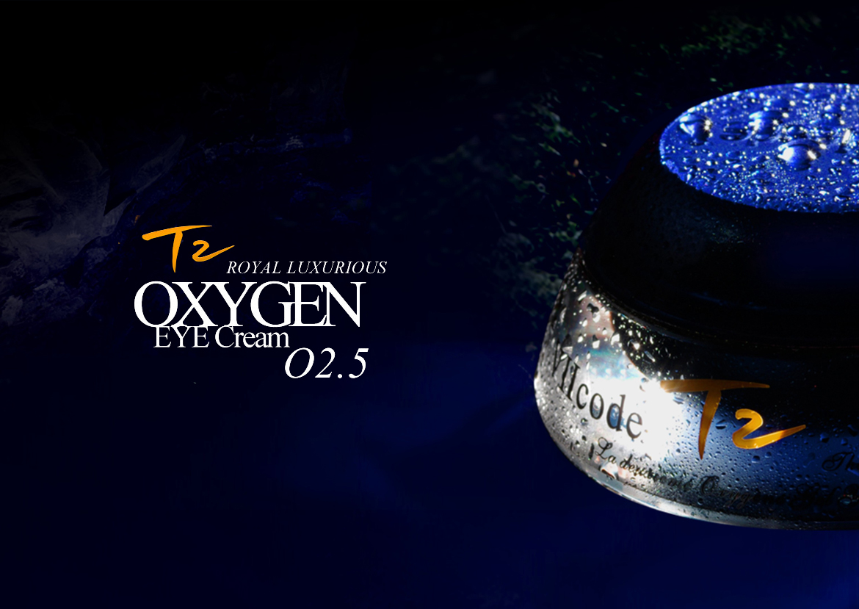Oxygen Eye Scream
